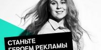 Tele2 New Faces - НИА
