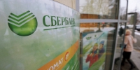 Sberbank_physical_thumb_main - Sibnovosti.ru